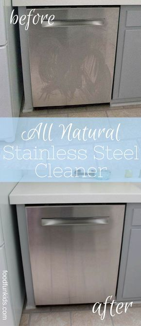 All Natural Homemade Stainless Steel Cleaner ~ A Spray Bottle, Vinegar, Water, Dish Soap, Baking Soda, Olive Oil & A Microfiber Cleaning Cloth. Mix half vinegar and half water in your spray bottle. Spray the entire area thoroughly with the vinegar/water cleaner and wipe clean with a microfiber cleaning cloth.  This will clean your appliances beautifully.   Extra tips:   1.) For oil, food splatters or tiny fingers, add a few tablespoons of Dish soap to your vinegar/water cleaner. Shake well…