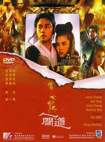Wong Beautiful Bride Composed 118