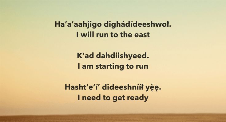 Navajo Language (Diné Bizaad) - Learn Navajo one word at a time