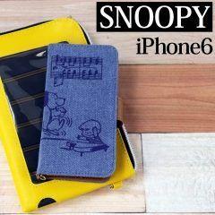 手帳型スマートフォンケーススヌーピー6です 商品コードac-sng-153a   スヌーピーやチャーリーなどの漫画ピーナッツのキャラクターが デザインされたiPhone6/iPhone6S用スマホケースです!!  デニム生地を使用した折り畳み式手帳型ケースです  デザイン 1.ダンス   スヌーピーファンにお勧めのスマホケースです    #スマートフォンケース #スマホケース #iPhone6 #iPhone6S #手帳型 #デザイン #おしゃれ #スヌーピー #チャーリー #漫画ピーナッツ #人気 #グッズ #キャラクター #デニム生地