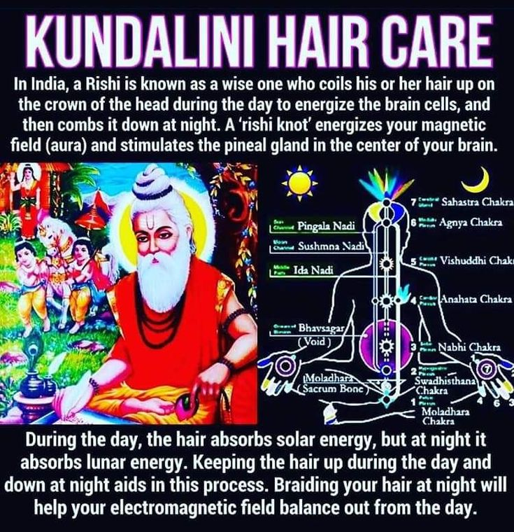 20+ Vedic tree of life ideas