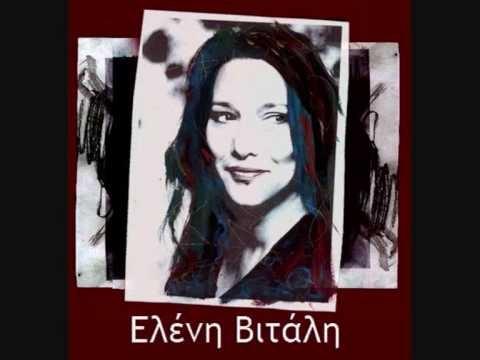 Eleni Vitali - The Song of the Gypsies
