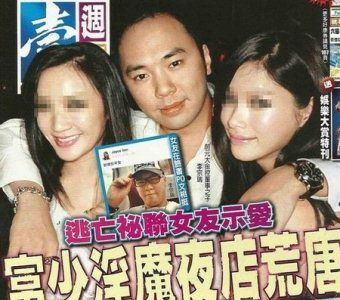 Justin Lee/Li Zhong Rui 李宗瑞  Taiwan Sex Scandal with Maggie Wu 吳亞馨, Kelly Lin 林熙蕾, Amber Ann 安心亞, Actress Alice Tzeng (曾愷玹) involving 60 Female Artiste, Models (Photos and Videos Leaked).