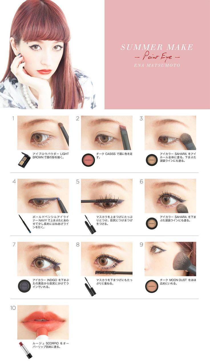 Summer Make: Point Eye (cat eye) #emoda