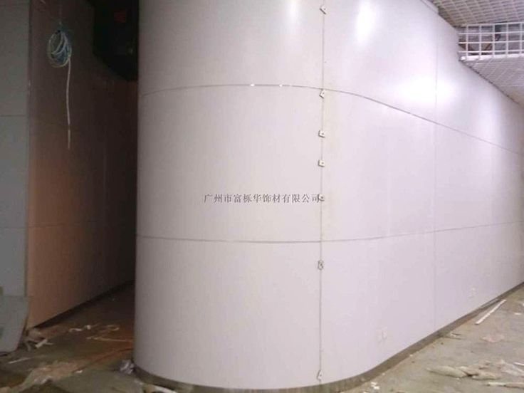 Curved Preforming Fireproof Material Mgo Board Magnesium Oxide Panels