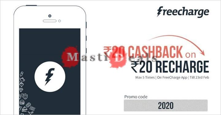 Get Rs.20 Cashback on Rs.20 On Recharge Only On Freecharge App