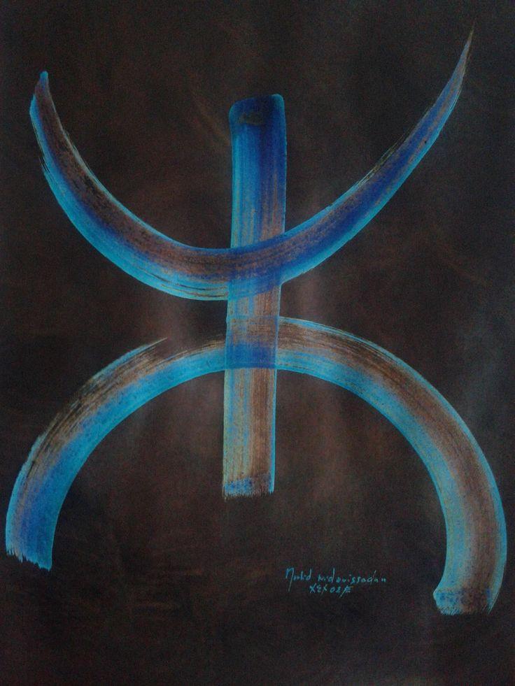 N1 - yaZ: Le très beau symbole de la liberté dans le monde.   - Yaz : The beautiful  symbol of freedom  in...