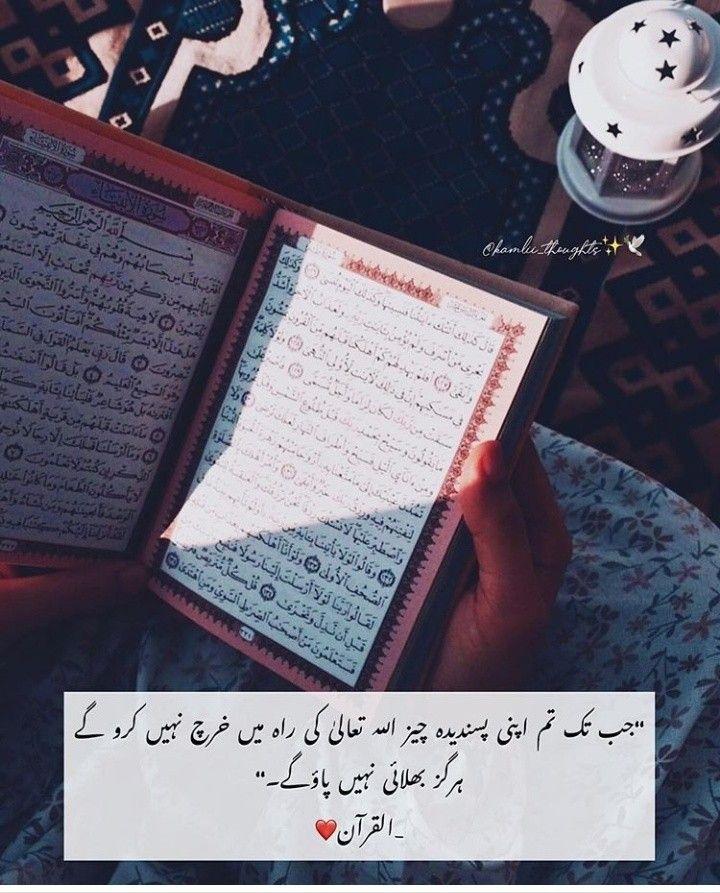 Beshaq Islam Event Allah