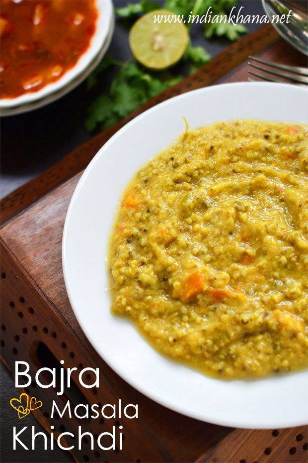 Bajara Masala Khichdi is pearl millet khichdi with lots of vegetables, spices and it's #glutenfree #vegan #healthy
