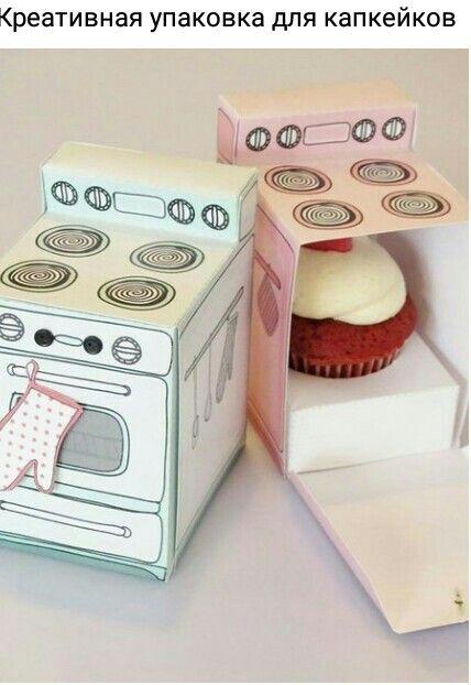Креативная и милая упаковка кексов
