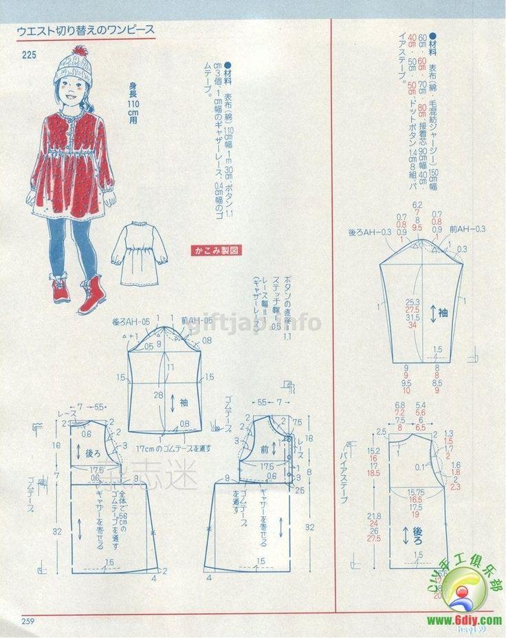 Детская одежда из журнала Lady Boutique 2015-2 (рост 90-100-110-120 см)