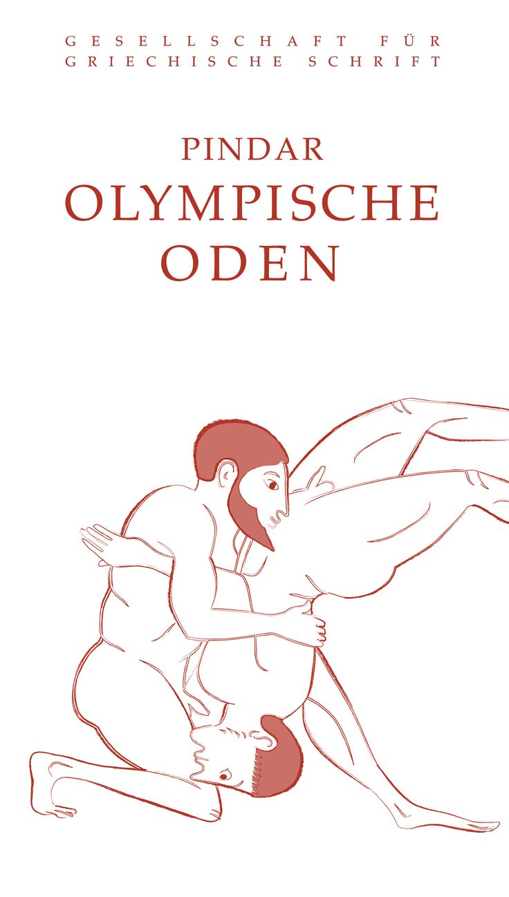 Pindar's Olympic Odes / German Athens Olympics 2004. Book cover design by George D. Matthiopoulos