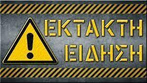 KEFALONIA  VOUTOSPRESS.GR: Συμβολική Κατάληψη  της ΕΟΔ Ελειού στο Αργοστόλι -...