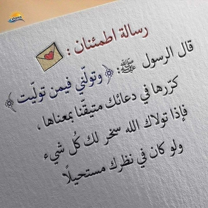 اللهم تولانا في من توليت وبارك اللهم في ما اعطيت وقينا واصرف عنا برحمتك شر ما قضيت توفانا مسلمين وال Instagram Posts Quran Quotes Fiction Books Worth Reading