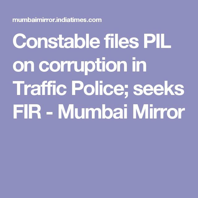 A public interest litigation has been filed in India's Bombay High Court by a head constable alleging rampant corruption in the police's traffic department and seeking registration of a First Information Report besides a departmental inquiry against the corrupt officials.  Examples of corruption at the department include the traffic police taking money from trucks which ply sand illegally, trucks which evade octroi, trucks which carry construction material, illegal parking and drunken…