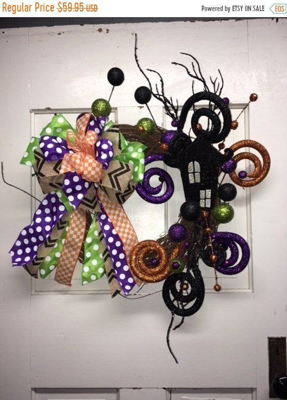 Halloween Wreath / Halloween Front Door Wreath / Halloween Decor