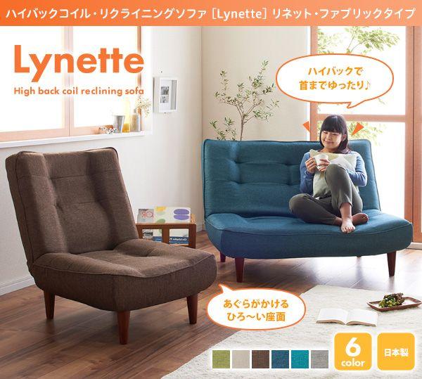 ボード ヴィンテージ調 カフェ風インテリアに最適な家具 のピン