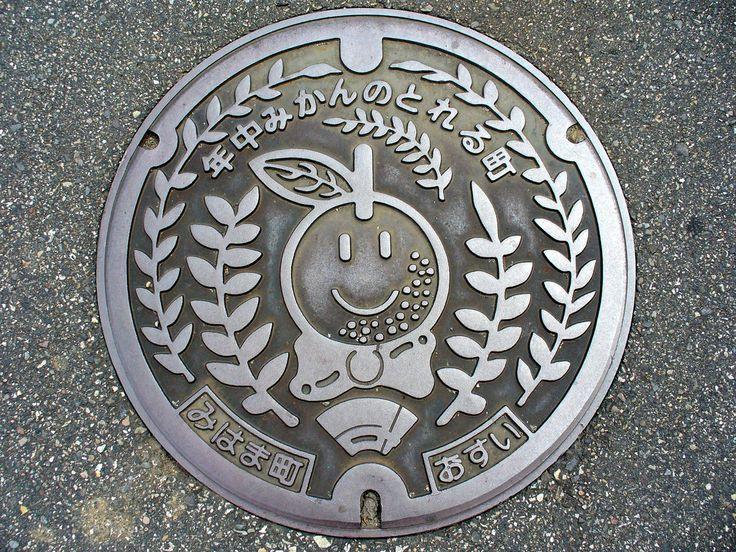 Mihama Mie, manhole cover (三重県御浜町のマンホール) | Flickr - Photo Sharing!