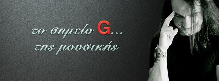 G SPOT OF MUSIC