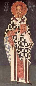 Άγιος Γρηγόριος ο Θεολόγος (Ναζιανζηνός)
