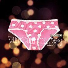 sexy dot bikini--viacin Best Buy follow this link http://shopingayo.space