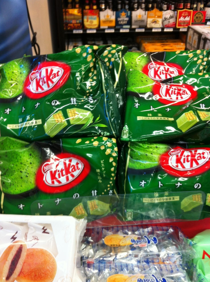 Green Tea flavored KitKat chocolate. Found in Japanese grocery store Nijiya market. Sooo good.