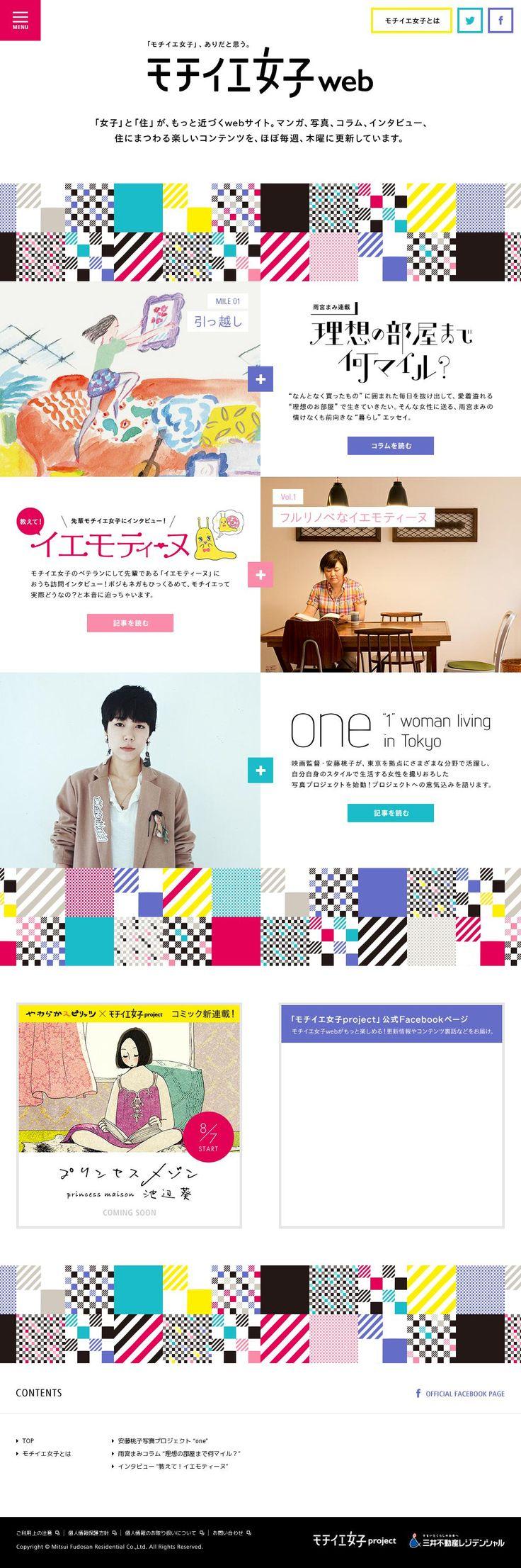 The website 'http://www.mochiiejoshi.com/mj/' courtesy of @Pinstamatic (http://pinstamatic.com)