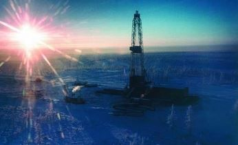Yamal will provide its opinion on mineral extraction tax in the State Duma - Industry and energy sector: Arctic-Info