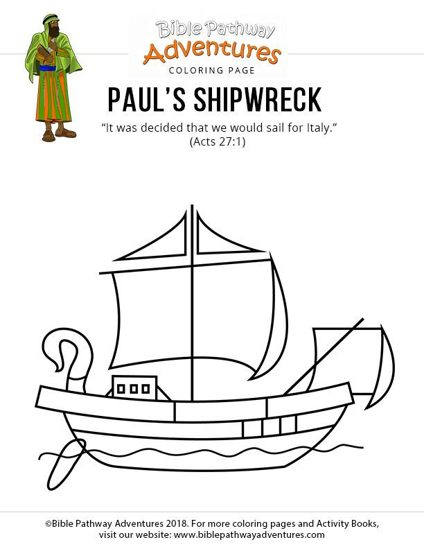 Pauls Shipwreck Coloring Page For Kids