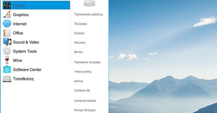 To Zorin OS είναι ένα πολυ-λειτουργικό λειτουργικό σύστημα σχεδιασμένο ειδικά για τους νεοεισερχόμενους στο Linux. Είναι βασισμένο στο Ubuntu Linux έτσι ώστε να μπορείτε να βασίζεστε σε αυτό για απόδοση αξιοπιστία και υποστήριξη. Ένα από τα χαρακτηριστικά του Zorin OS είναι το μοναδικό πρόγραμμα Look Changer αποκλειστικά διαθέσιμο για το Zorin OS που σας επιτρέπει να αλλάξετε το περιβάλλον εργασίας χρήστη με το πάτημα ενός κουμπιού. Μπορείτε να χρησιμοποιήσετε το Zorin OS παράλληλα με το…