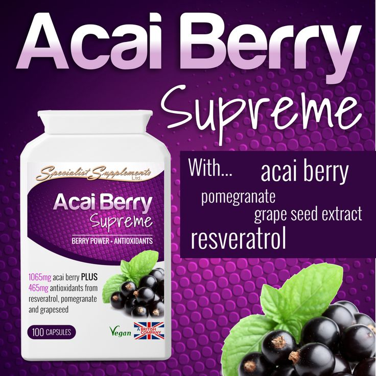 We couldn't let the Olympics pass by without at least mentioning our acai berry supplement! The acai berry is, in our opinion, one of the best natural wonders to come out of Brazil! :)