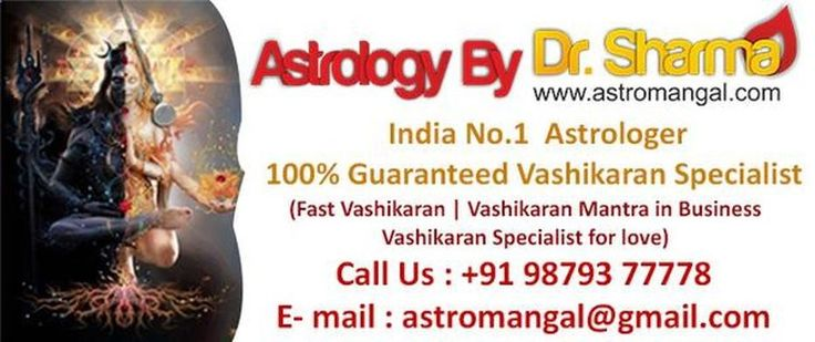Getting Your Boyfriend Back - #Love Back Specialist #Astrologer 9879377778 Discloses How to Win #Girlfriend / #Boyfriend Back Together Getting back your love by dua or #Vashikaranmantra can be effective for many reasons. By chanting the suggested Vashikaran mantra, you can control over the person and his/her thought & emotions #LoveBackSpecialistAstrologer - How To Win Your Ex Back Free Video Presentation Reveals Secrets To Getting Your Boyfriend Back