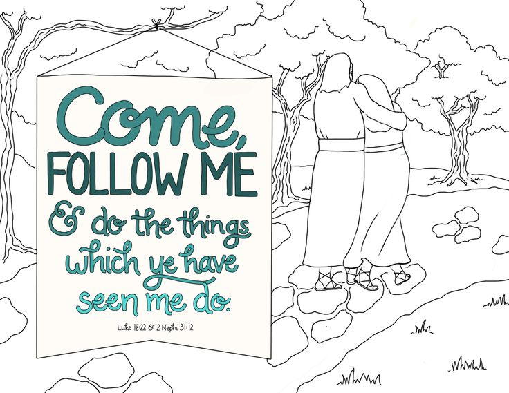 just what i {squeeze} in come follow me coloring page 10