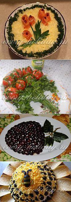Праздничные салаты и закуски на День рождения: рецепты с фото