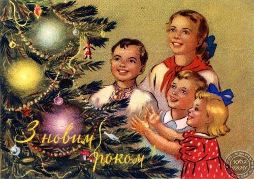 Открыток, открытка с новым годом на украинском