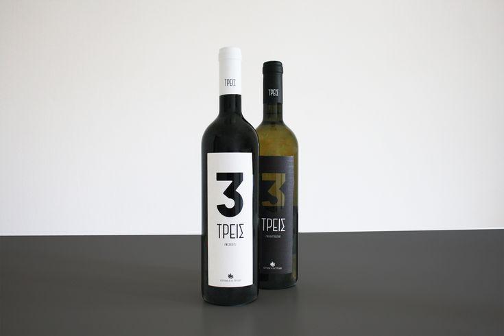 Ktima Iatridis | Treis wine label - twomatch!