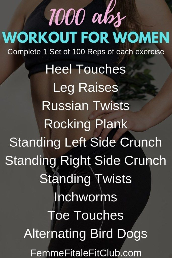 Can You Get Abs From Laughing A Lot 1000 Abs Workout For Women Abs Workout For Women Abs Workout Fit Women