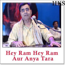 http://hindikaraokesongs.com/jai-radha-madhav-bhajan-hey-ram-hey-ram-aur-anya-tara.html  Name of Song - Jai Radha Madhav - Bhajan Album/Movie Name - Hey Ram Hey Ram Aur Anya Tara Name Of Singer(s) - Jagjit Singh