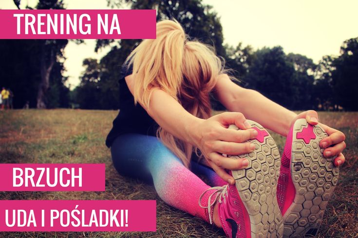 Trening na brzuch, uda i pośladki | Codziennie Fit