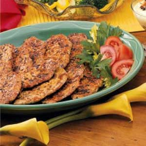 This is an easy and delicious way to fix pork tenderloin...and it looks and tastes like you spent forever on it!