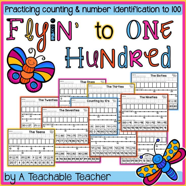 Reinforce counting to 100 with these no prep interactive worksheets! Students must trace numbers, cut and paste in order, fill in missing numbers on a number line, and compare numbers! Worksheets include one per decade and counting by 10's! | count to printable | count to 100 activities kindergartens | kindergarten math worksheets | primary math activities | learn to count to 100 | teaching printables | teaching math elementary | counting printables | counting practice | counting to 100