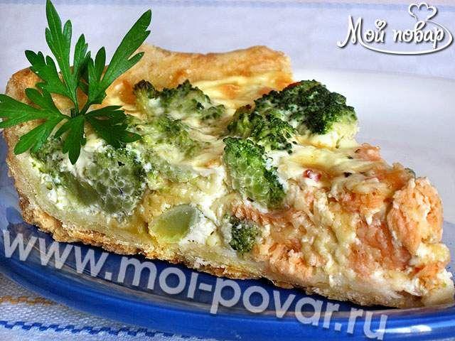 Пирог с семгой и брокколи (киш лорен)
