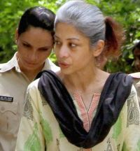 <p>LIVE! Indrani Mukerjea assaulted with blunt object: Medical report</p><br><p>IEDs found in Pulwama</p><br><p>Delhi Golf Club forms 3-member team to probe Khasi 'maid' incident</p>