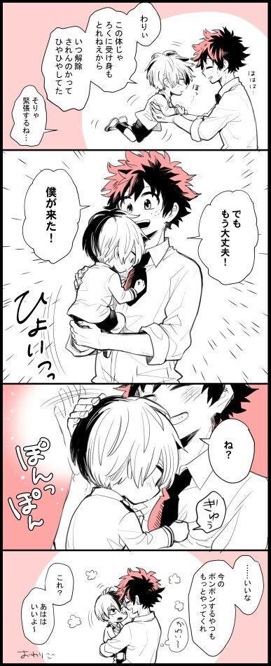 """Boku no Hero Academia    2/2    Todoroki Shouto, Midoriya Izuku, """"TodoDeku"""" #mha"""