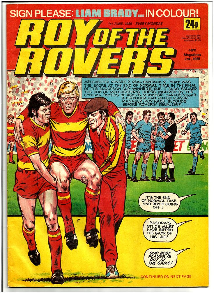 roy-of-the-rovers-june-1985.jpg (1108×1514)