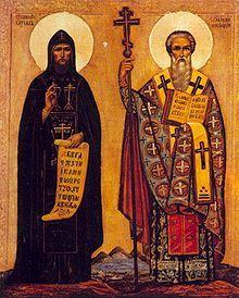 Cirilo y Metodio, los apóstoles de los eslavos, con el alfabeto cirílico en un icono ruso del siglo XVIII o XIX.
