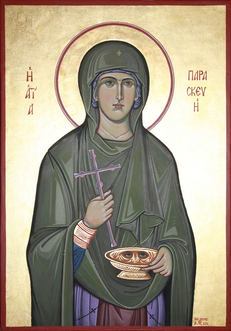 St. Paraskevi of Rome - July 26