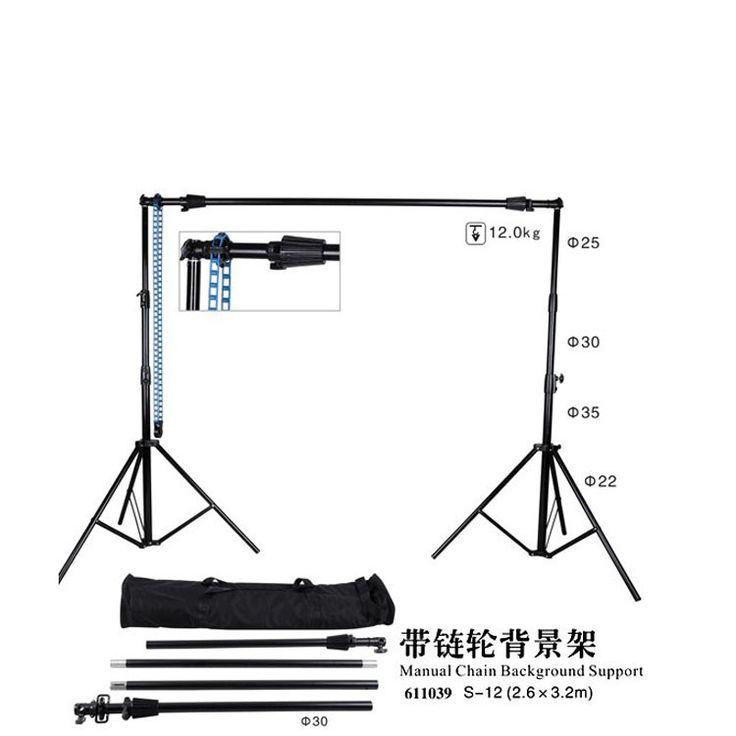 Система подъёма установки фона NiceFoto S-12 (2.6×3.2м)