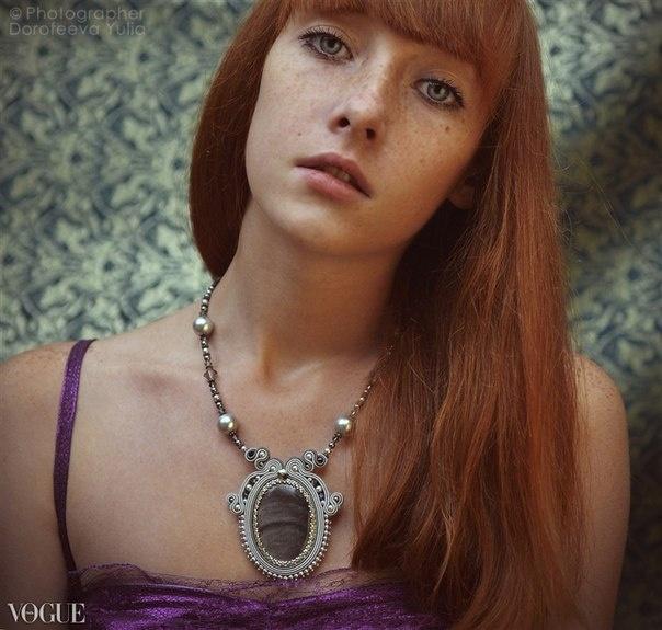 Soutache by Yulia Logvinova.