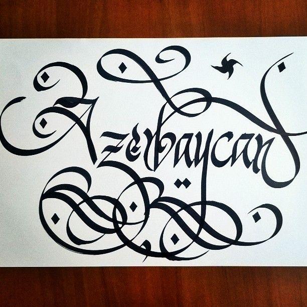 Biz İki devlet tek milletiz. Azerbaycan Halk Cumhuriyeti'min Kuruluşunun 95.yıl dönümü kutlu olsun #azerbaycan#turk#kaligrafi #calligraphy #instabest#instagram#oc#la#typography#script#handlettering#artwork#craft##perfect#amazing#wonderful#best#ink#colors#love#style#yazi#sanat#dream#follow#nice#irvine#typegang#vsco http://turkrazzi.com/ipost/1524708409034933966/?code=BUo2jhClAbO